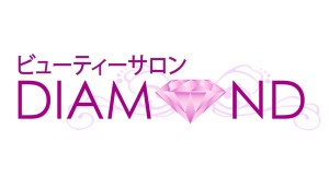Beauty Saloon Diamond - Salão de Beleza japonesa